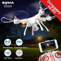 Professional SYMA X8SW 2.4G 4CH 6 Axis RC Drone With Wifi Camera FPV Real Time RC Helicopter Quadcopter (Syma X8 Upgrade)