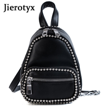 JIEROTYX College Zipper Chain Slung Shoulder Bag Women With Little Balls Crossbody Leather Small Black White Good Quality