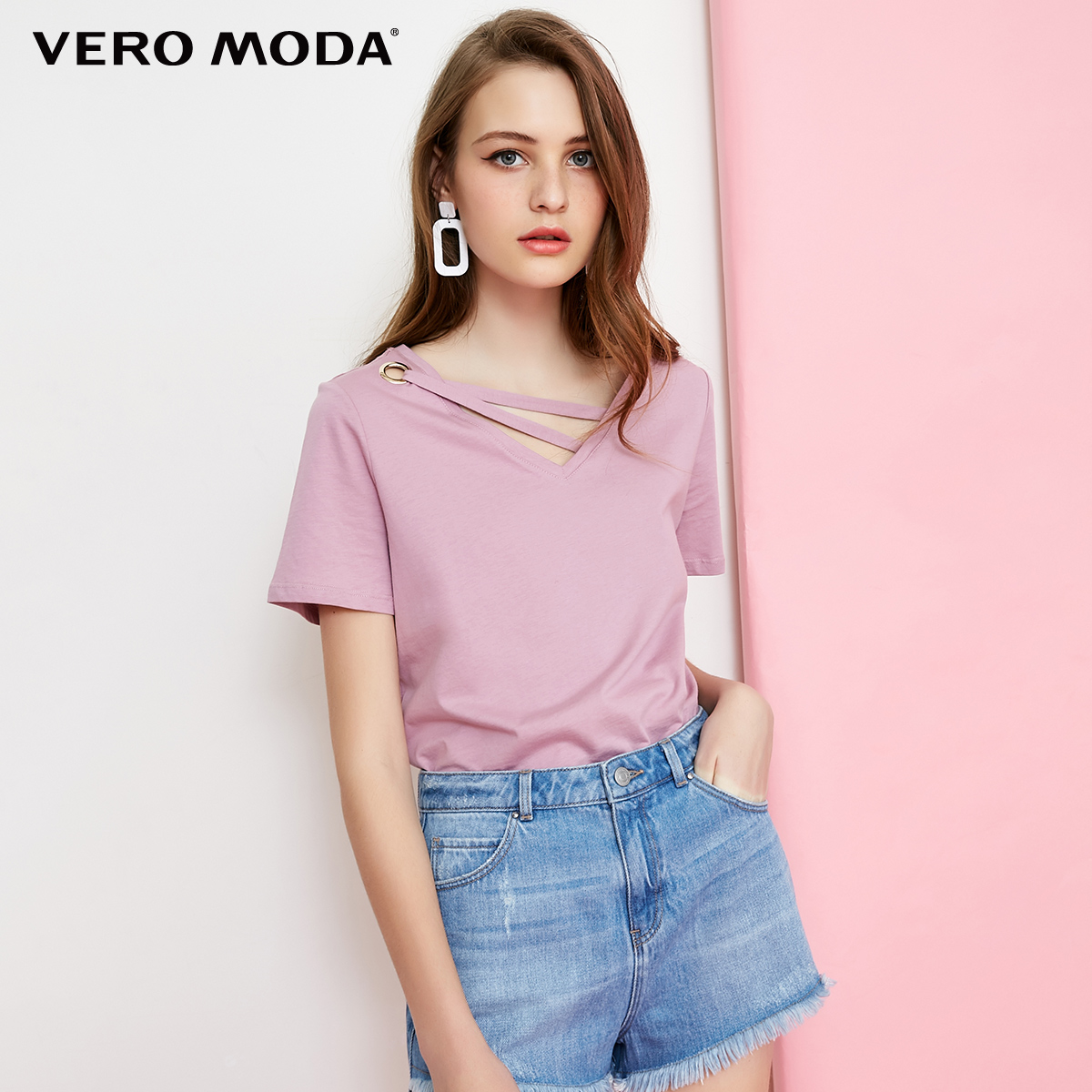 Vero Moda 100% Cotton Pure Color Collar Decorative Band Casual Short Sleeve T-shirt | 318101523
