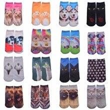 Новый 3D Ситец Скелет носки Кости короткие Женщин носки Террор новизна носки Животных кошка Милые забавные Low Cut Лодыжки мужские Носки