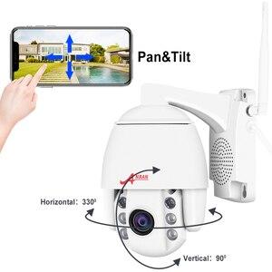 Image 3 - ANRAN IP 카메라 1080P HD PTZ 네트워크 카메라 홈 비디오 감시 카메라 2MP HD CCTV 카메라 IP 지원 Onvif