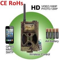 Looking cam GSM HD 12MP 1080P SMS MMS Path Digicam Evening Imaginative and prescient gprs surveillance digicam