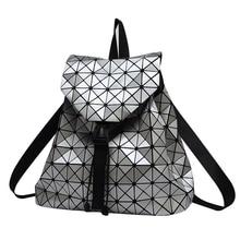 Женские Рюкзак женственный геометрический плед блесток женские рюкзаки для девочек-подростков Bagpack drawstring сумка голографическая рюкзак