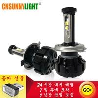 CNSUNNYLIGHT Super Bright Car LED Headlight Kit H4 Hi/Lo H7 H11 9005 9006 w/ XHP50 Chips Replacement Auto Bulbs 6000K