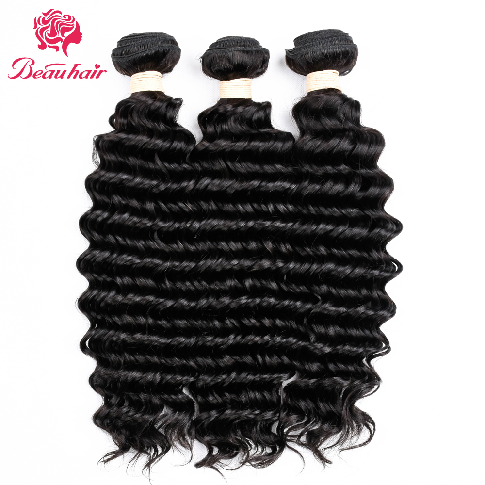 Beau Hair Deep Wave Brazilian Hair Weave Bundles 8-28Inch Hair Extensions 3PCS Brazilian Curly Human Hair Bundles Natural Color