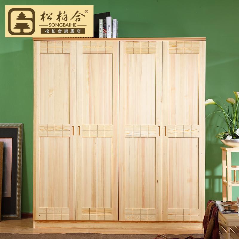 Envío gratuito de pino armario puerta corredera armario plana de ...