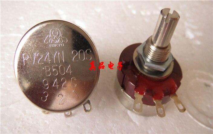 [VK] COSMOS TOKYO импортный японский RV24YN 20S B504 500K одинарный потенциометр длина ручки 20 мм Переключатель