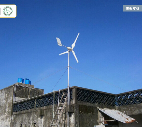 Grid tie 1000w wind turbine generator+Grid tie controller+1000W Grid tie inverter ,Free shipping !