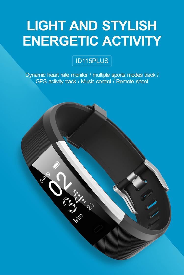Makibes ID115 PLUS smart wristband (1)