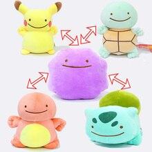 4 стиля 10 дюймов 25 см Дитто, косплей Пикачу Бульбазавр Squirtle Charmander плюшевые подушки куклы игрушки для детей