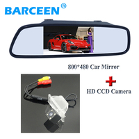 4.3 car screen monitor +4 led car rear reserve camera for NISSAN QASHQA/ X TRAIL for Citroen C4/C5 for Peugeot 307 Hatchback