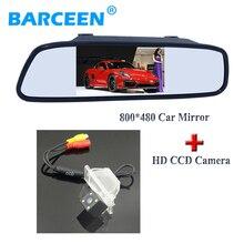 4.3 «автомобиля экрана монитор + 4 led заднего резервной камеры для NISSAN QASHQA/X-TRAIL для Citroen C4/C5 для Peugeot 307 Хэтчбек