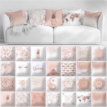 ZENGIA ресниц Подушка Чехол из розового золота с геометрическим рисунком ананаса блеском полиэстер декоративная подушка для дивана крышка для домашнего декора размером 45*45 см