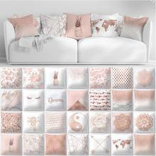 ZENGIA Lash Pillow Case Rose Gold Geometric Pineapple Glitter Polyester Sofa Decorative Cushion Cover for Home Decor 45x45cm(China)