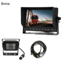 HD car reverse back up rear view camera For Truck Semi Trailer Box Truck RVTrailer Bus