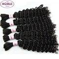 Curly European Human Hair Bulk 10A Deep Wave European Bulk Braiding Hair 4 packs Top European Micro Braids Hair Extensions