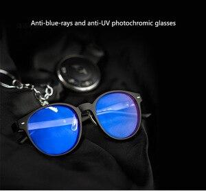 Image 5 - Xiaomi roidmi (atualizado para qukan) b1 qukan w1 anti raios azuis óculos de proteção photochromic protetor de olho destacável de haste de orelha