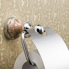 MAIDEER Отличная серия Твердой меди, латуни хромированная Вешалка Для Полотенец Бумаги вешалка для полотенец бумаги держатель Ткани коробка туалетной бумаги коробка