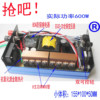Standard 600W Dual Silicon Inverter Kit Sapphire Blue Case 8 Power Tubes 80A Anti Reverse DIY