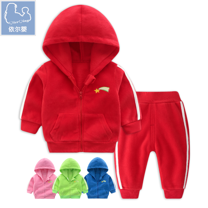 YiErYing Baby Clothes Sets Long Sleeve Boy Girl 2pcs Fleece Toddler Infant Boys Solid Color Set