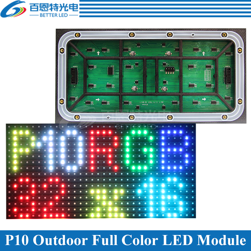 High brightness High quality 320*160mm 32*16 pixels SMD3535 RGB 1/4 scan Outdoor Full color P10 LED display moduleHigh brightness High quality 320*160mm 32*16 pixels SMD3535 RGB 1/4 scan Outdoor Full color P10 LED display module