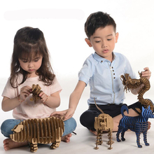 3D Puzzle Animal Cardboard Art Craft Paper Model DIY Kids Toys Educational Papercraft Cool Gifts for Boy Girl Games Play