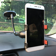 Universal Car phone holder vehicle mounted mobile phone bracket double clamp hose suction cup mobile car phone stand