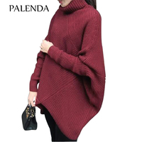 2017 new sweater oversize batwing sleeve profile female