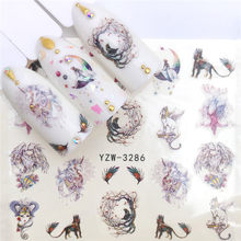 1pcs Summer Marine Series Water Transfer Decal Nail Art Stickers DIY Fashion wraps Beauty Decoration Nails Accessories(China)