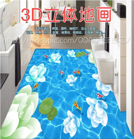 ФОТО 3d stereoscopic wallpaper customize 3d flooring Nine Dutch Nine fish living room wallpaper 3d pvc vinyl floor mural