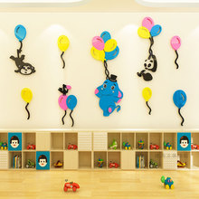 Cute Animals 3D wall stickers childrens bedroom bedside color balloon kindergarten decoration background