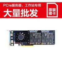 Прямая продажа с фабрики SSD PIC e Интерфейс 1 т 2 4 500 г MLC высокая скорость твердотельного диска твердотельный накопитель