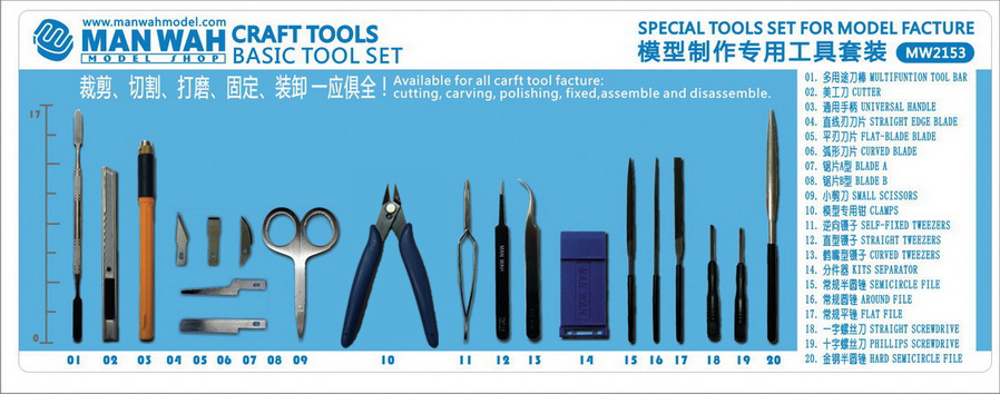 WANWAH MW-2153 Basic Tool Set, 20 in 1 Special Tools for Model ,Entry-Level Model Tools цены онлайн