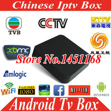 Freesat 1 Jaar met Android Box Android Box Chinese apk Iptv Box gratis tv HD China HongKong Taiwan 250 + kanalen(China)