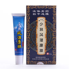 3PCS Shaolin Chinese Herbal Medicine Joint Pain Ointment Privet Balm Liquid Smoke Arthritis Rheumatism Myalgia Treatment(China)