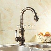Новая волна европейский стиль ретро римская бронзовая поверхности ванной бассейна кран смеситель 9912 г