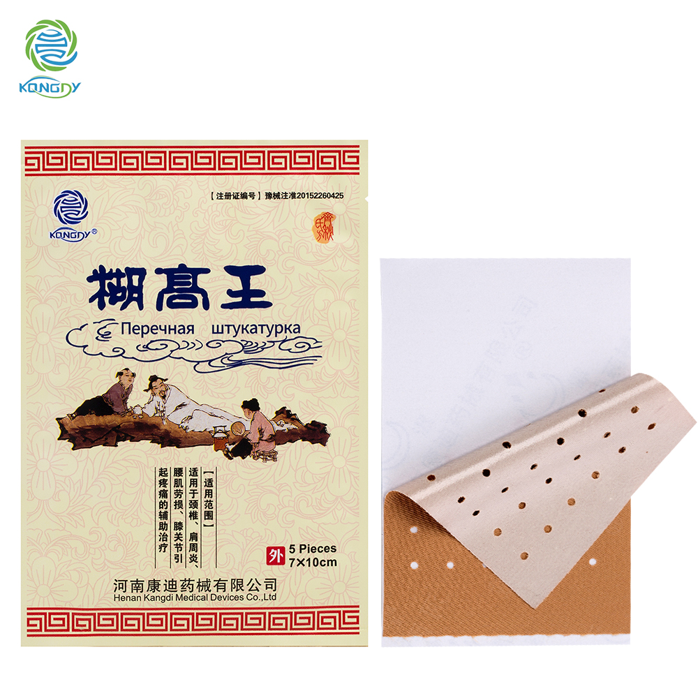 KONGDY 20 Pieces=4 Bags Chinese Herbal Pain Relief Patch Strong Penetration Medical Pain Plaster Arthritic/Back Pain Killer