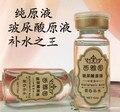 El mejor Precio! líquido ácido hialurónico hidratante blanqueamiento rejuvenecimiento antiarrugas esencia líquido ácido 10 ml Envío Libre