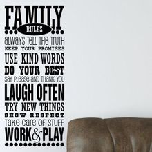 Fashion Room Art Vinyl Wall Decal IN THIS HOUSE WE DO FAMILY/LOVE Quote Lettering Mural Wall Sticker Family Room Home Decoration