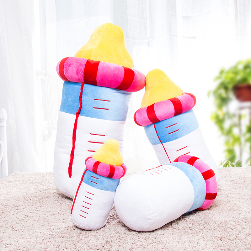 Candice guo plush toy funny milk powder feeding bottle nursing cushion pillow new born baby birthday gift Christmas present 1pc candice guo creative plush toy funny exaggerated expression two sides spoof shiba dog cushion pillow birthday christmas gift 1pc