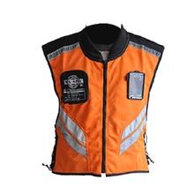 Светоотражающая защитная одежда