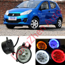 2015 new auto accessories car LED front fog lights strobe line group For Suzuki Alto 2012 car styling parking