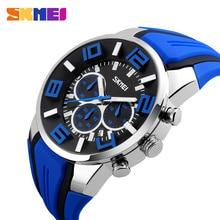 Купить с кэшбэком Top Brand Luxury Watches Men Watch Casual Quartz Watches Waterproof Male Clock Fashion Relogio Masculino Wristwatches Skmei