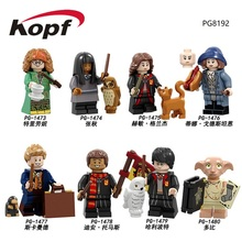 купить Building Blocks Pumping Series Harry Potter Trelawney Cho Chang Hermione Granger Bricks Action Figures For Children Toys PG8192 дешево