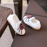 CCTWINS KIDS 2017 Toddler Crystal Black Shoe Baby Girl Fashion Knitting White Flat Children Brand Rhinestone Slip On Flat G1406