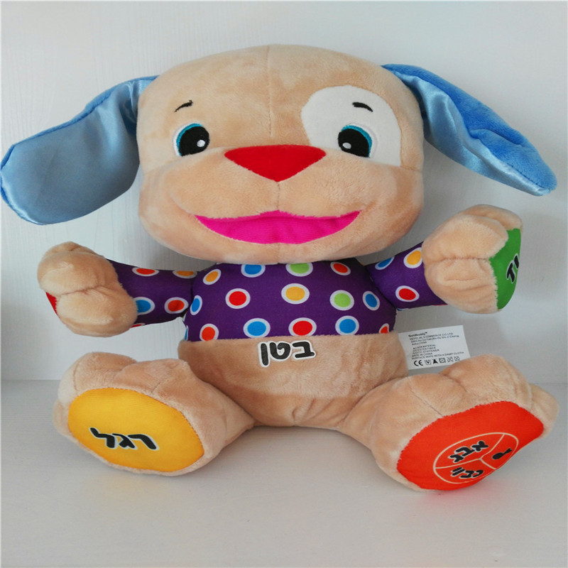 Israel Sprog Hebraisk Taler Doll Hund Jødisk Talking Sang Flodhest Plush Toy Doggie Boy Educational