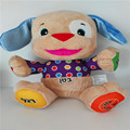 Israel Language Hebrew Speaking Doll Dog Jewish Talking Singing Hippo Plush Toy Doggie Boy Educational