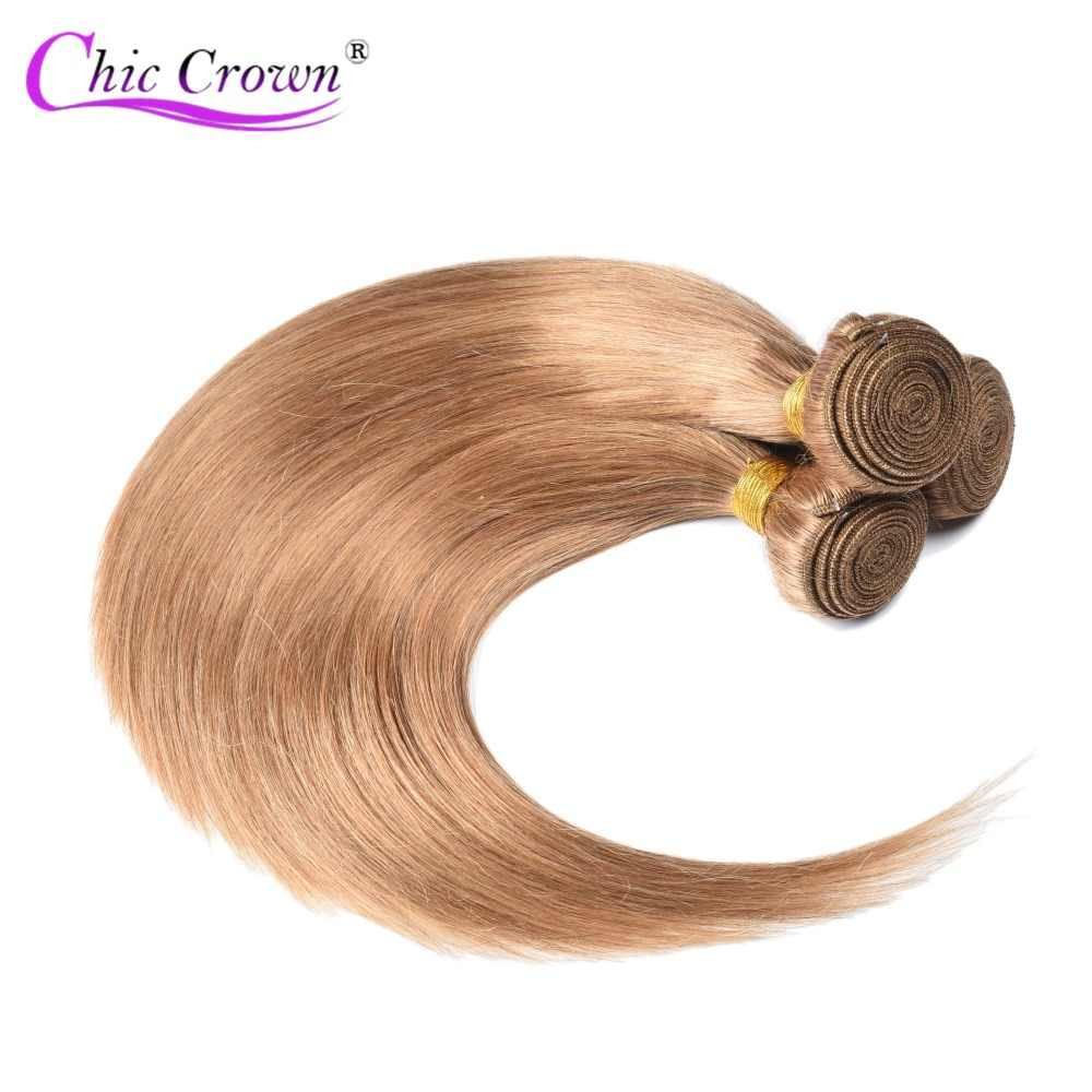 Brazilian Straight Bundles 100% Human Hair 3 Bundles Chic Crown Honey Blonde Hair Weave Bundles No Shedding Free Shipping