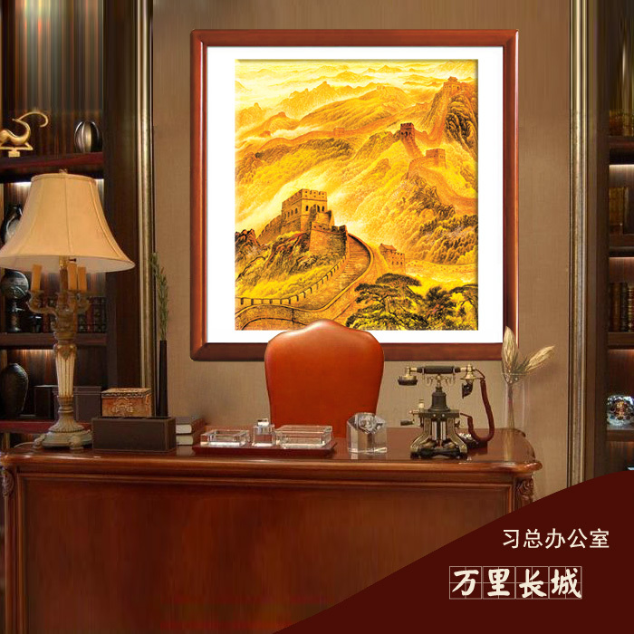 Aliexpresscom Buy Great Wall Ink Landscape Painting Doufang
