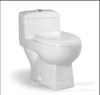 Chaozhou Ceramics Factory Outlet Fitting Must Have Low Price Bathroom Toilet COMMODE Wholesale OEM In Toilets From Home Improvement On Aliexpress